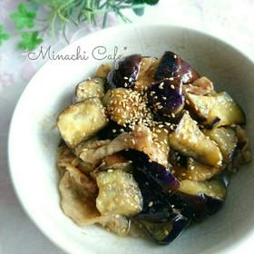 豚バラなすのさっぱり黒酢味噌炒め