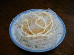 節約料理?大根のつまサラダ