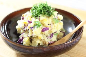 大葉とコーンの重ね煮ポテトサラダ
