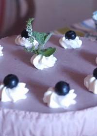 ブルーベリーヨーグルトムースのケーキ