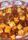 麻婆豆腐の素を使わないで作る麻婆豆腐