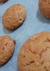 簡単スピーディー!香ばしきなこクッキー☆