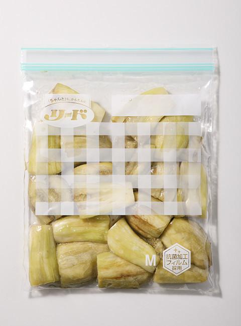 保存バッグ作り置き なすの塩びたし