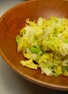 白菜のナムル 塩ダレ味☆