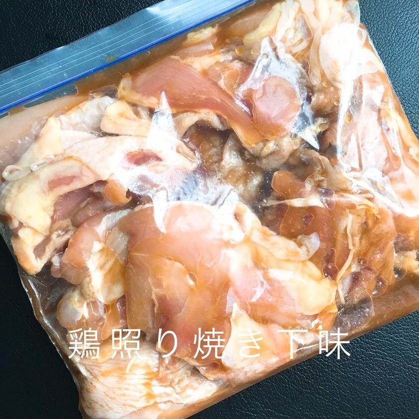 下味冷凍 ど定番な鶏照り焼き