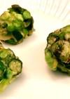 お弁当も☆枝豆とオクラで緑なかき揚げ