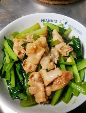 小松菜と豚バラのニンニク炒め