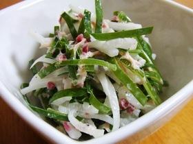 切り昆布と大根の梅風味サラダ