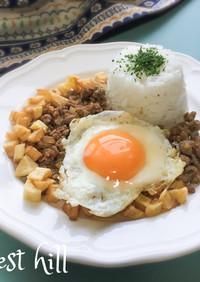 マカオ風ポルトガル料理・ミンチ