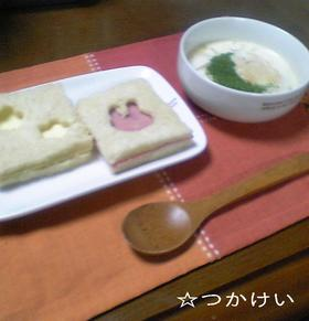 サンドイッチ&生クリコンソメスープ