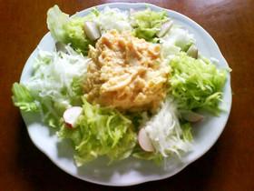 簡単で美味しい!タラモサラダ