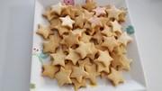 メープルシロップでクッキーの写真