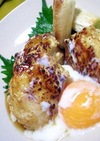 コリコリ鶏つくね☆温たまのっけ ゆず風味