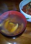 【和食の粋】干し椎茸の戻し汁のお吸い物