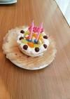 二歳誕生日ケーキ