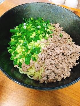 広島名物!汁なし担々麺
