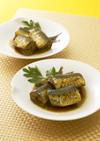 食べやすい「いわしの煮つけ カレー風味」