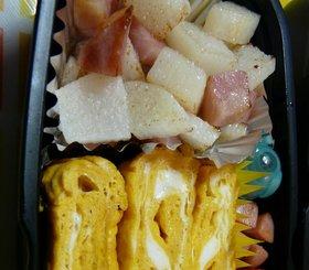 長いもとベーコンの炒め物☆お弁当