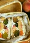 フルーツサンドイッチ♥ヨーグルトサンド②