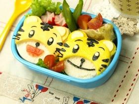 しまじろうの簡単サンドイッチ(キャラ弁)