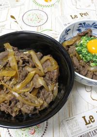 【簡単】ご飯がすすむ!絶品牛丼♪