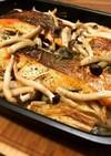 グリルパンで簡単!鮭ときのこの蒸し焼き