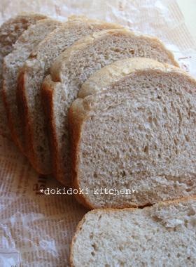 ホシノ天然酵母♡ライ麦メープル食パン