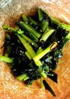 やみつき‼︎茎わかめと野沢菜の中華和え☆