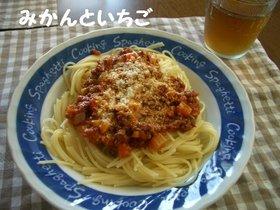 トマト缶と3つの野菜で簡単ミートソース♪