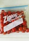 簡単☆ミニトマト保存