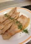 簡単♬柔らか豚ロースの塩レモン焼き