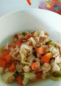 【離乳食後期】お野菜たっぷり野菜煮