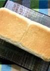 ふんわりミニ食パン 【手捏ねで簡単】一斤