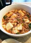 誰でも簡単にできる本格的な麻婆豆腐