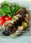 無花果&茄子 豚肉ソテーバルサミコソース
