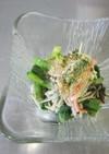 小松菜とカニカマのアカモク和え