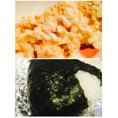 激うま♡鮭のアレンジおにぎり〜玉葱マヨ〜