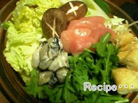 簡単キムチ鍋☆