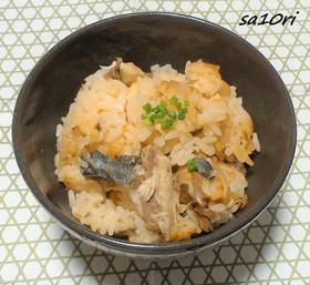 旨味たっぷりアジと新生姜の炊き込みご飯!