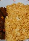 ガーリックライスと野菜のカレー