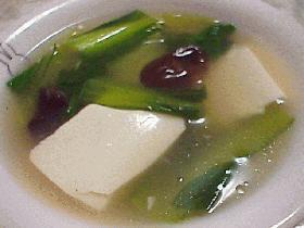 豆腐とチンゲンサイのとろ~りスープ