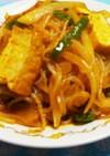 白滝のダイエットナポリタンスパゲッティー