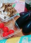 舞茸とナスのトマトスパゲティ