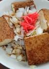 簡単ヘルシー焼き豆腐丼