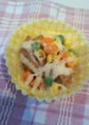 お弁当おかず〜さつま揚げの彩りチーズ焼き