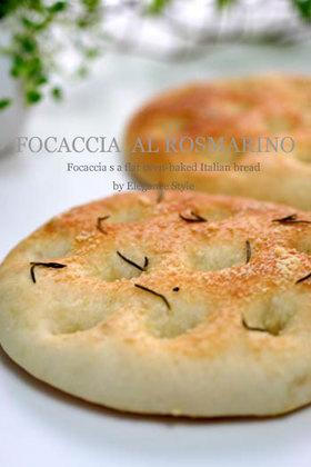 フープロで作る「フォカッチャ」