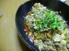 爆裂坦々マーボ豆腐