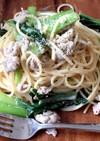 小松菜と豚バラのクリームパスタ