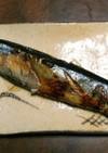 簡単♪美味しい☆秋刀魚の塩焼き!