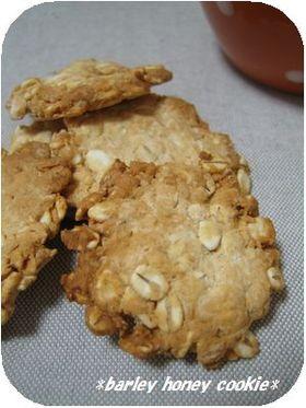 *押麦はちみつクッキー*